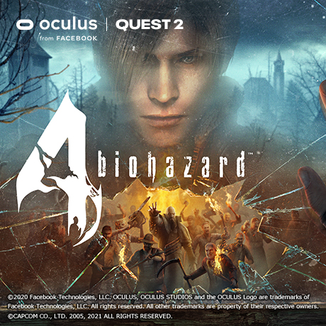 Oculus Quest 2『バイオハザード 4』が好評発売中!
