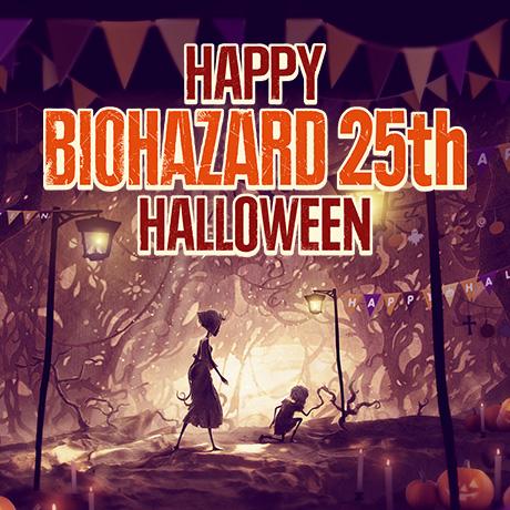 """BIOHAZARD 25th"" Happy Halloweenの新たなコンテンツを公開!豪華賞品が抽選で当たるプレゼントキャンペーンも開催中!"