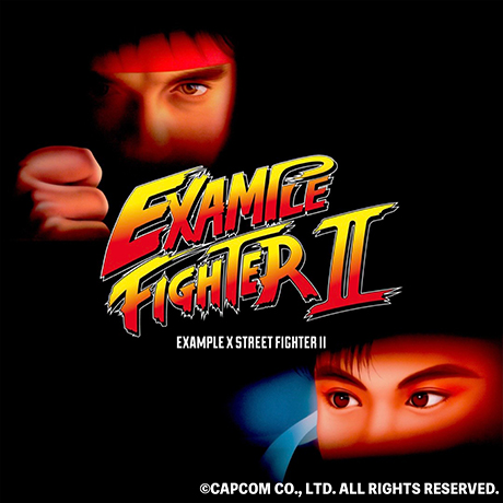 EXAMPLE × STREET FIGHTER IIのコラボレーションアイテムを 2021年10月30日(土)より発売開始!
